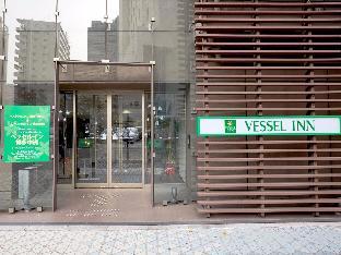 Vessel Inn博多中洲 image