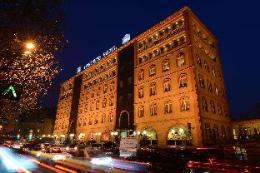 Best Western Plus Congress Hotel