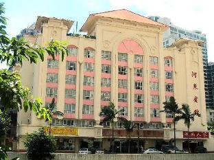 Booking Now ! Hedong Hotel