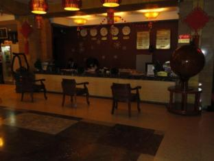 Tai Mu Shan International Business Hotel Beijing - Reception