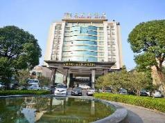 Vanguard Hotel, Guangzhou