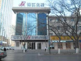 Jinjiang Inn Yinchuan Laodalou Branch