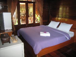 Baansuan Amphawan Resort Samut Songkhram Samut Songkhram Thailand