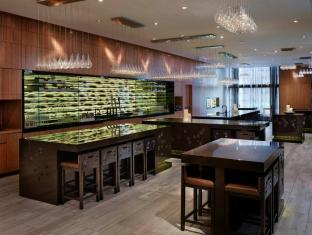 Andaz Wall Street Hotel New York (NY) - Bar Seven Five