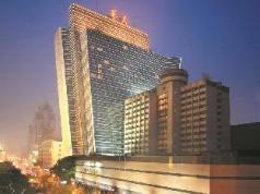 Changsha Huatian Hotel, Changsha
