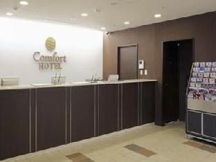 Comfort Hotel Hakodate image