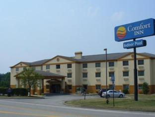 Comfort Inn PayPal Hotel Indiana (PA)