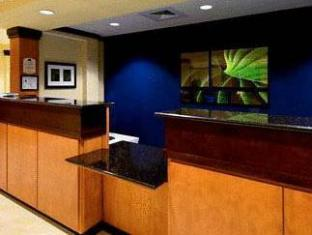 Fairfield Inn & Suites Wilmington Wrightsville Beach Wilmington (NC) - Reception