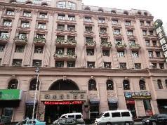 Harbin Gfour Holiday Hotel, Harbin