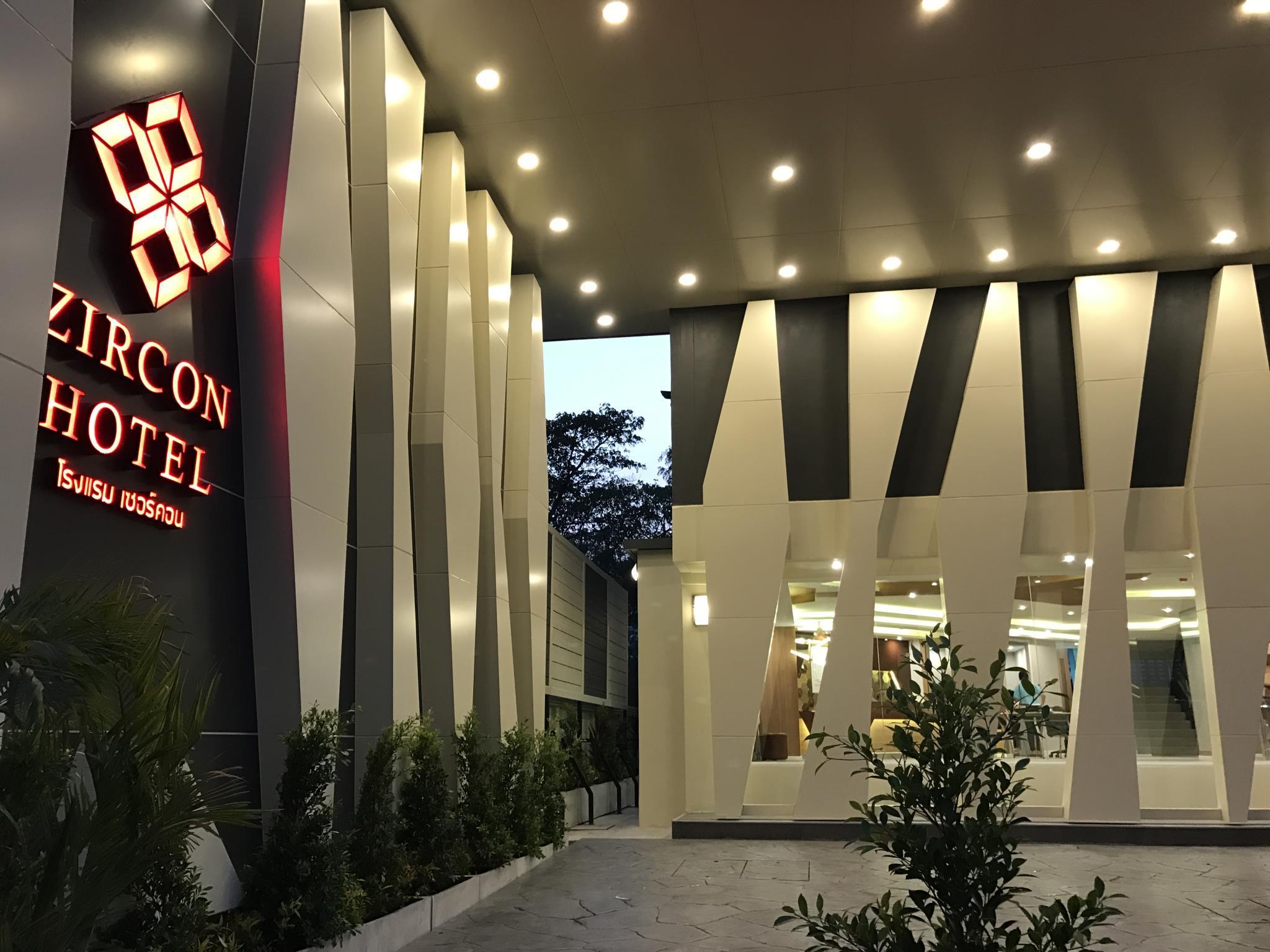 โรงแรมเซอร์คอน