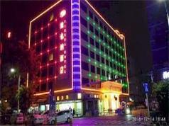 Vienna Hotel Fuyong Branch, Shenzhen