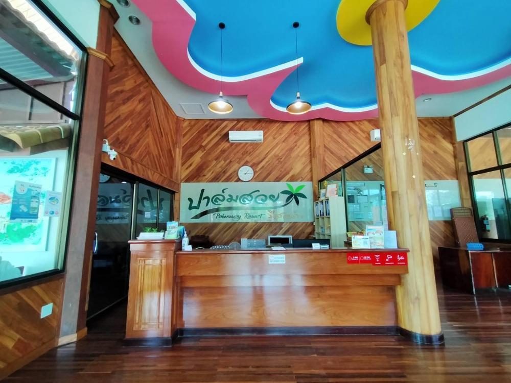 Palm Suay Resort