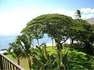 Kealia Resort Hawaii – Maui (HI) - Dintorni