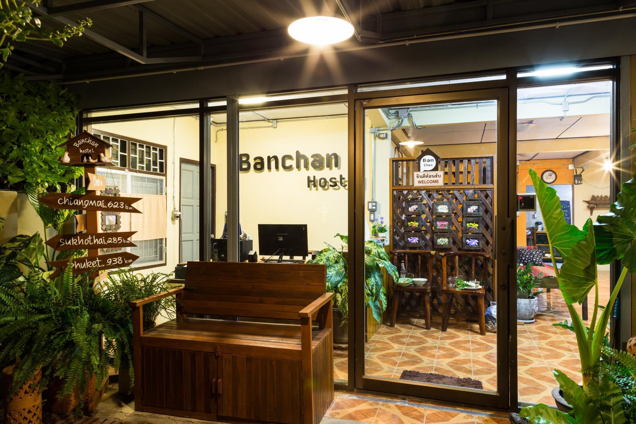 Banchan Hostel,Banchan Hostel