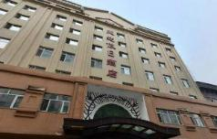 Harbin Longda Holiday Hotel, Harbin