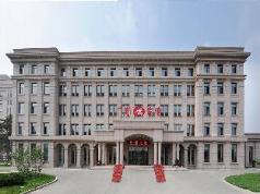 Harbin Guang Han Hotel, Harbin