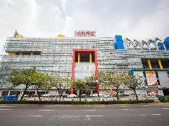 Zhongshan Hui Quan Hotel, Zhongshan