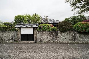 Kiraku Obi image