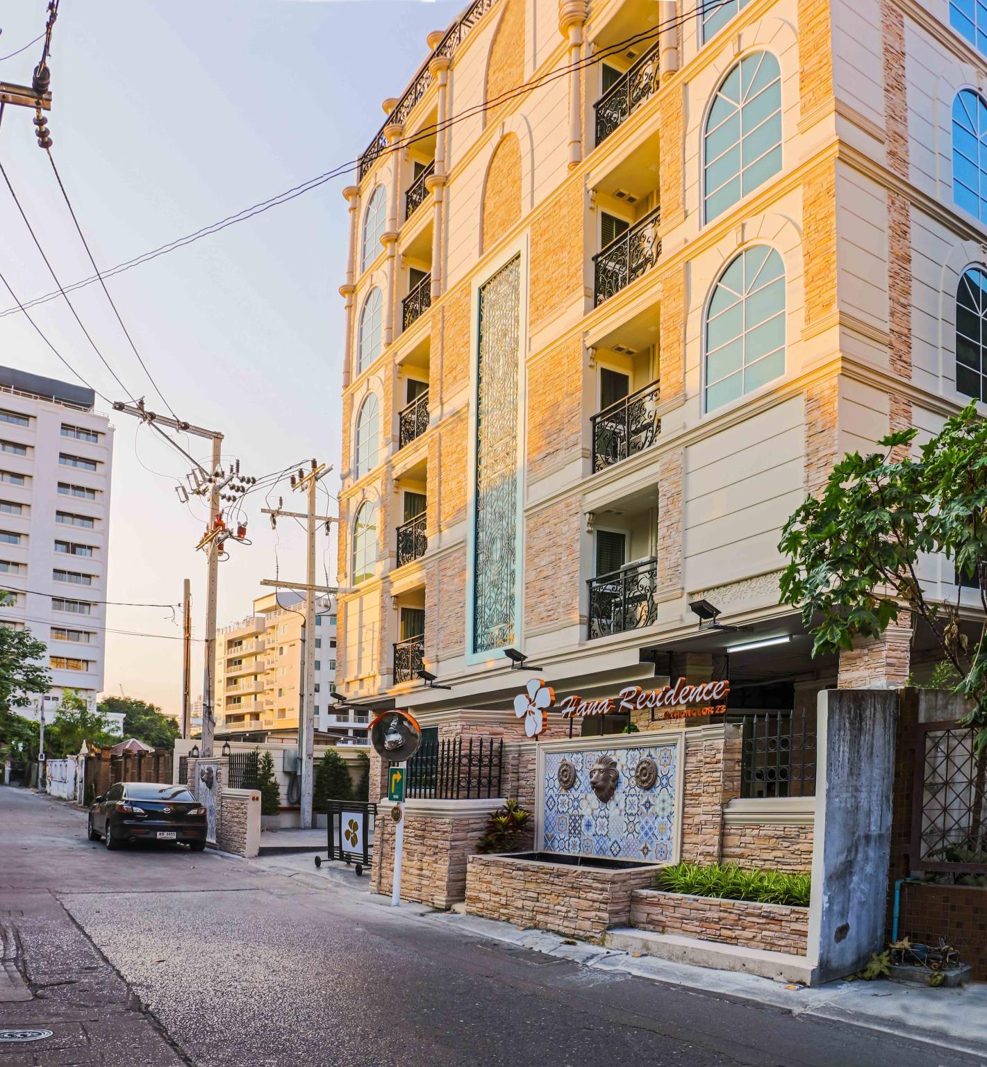 通洛阿斯皮拉哈纳公寓,แอสพิรา ฮานะ เรสซิเดนซ์ ทองหล่อ