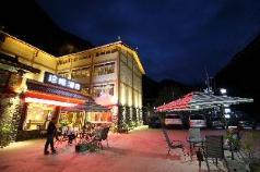 Jiuzhiagou Hotel Jenny, Jiuzhaigou