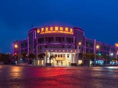 Royal International Hotel Shanghai Disneyland, Shanghai