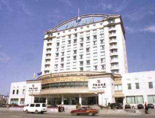 Dandong Rising Zhonglian Hotel