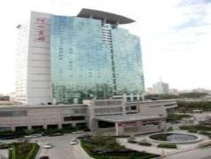 Shijiazhuang Zhongmao Haiyue Hotel, Shijiazhuang