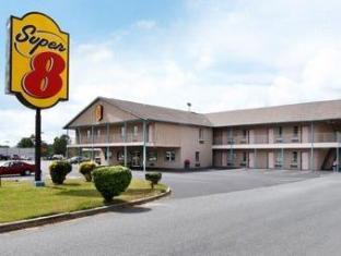 Super 8 Milford Hotel