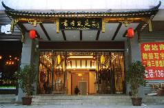 BOOK PAVILION HOTEL, Dongguan