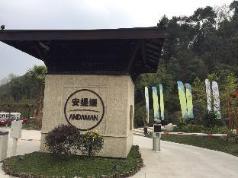 Andaman International Tourism Resort, Chengdu