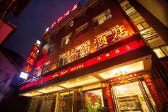 huahan hotel, Zhangjiajie