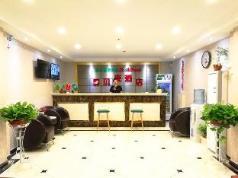 Shell Shijiazhuang Luancheng District Xinyuan Road Hotel, Shijiazhuang