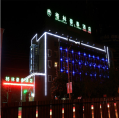 GreenTree Inn BaiYin East Bus Station LanBao Road Express Hotel , Baiyin
