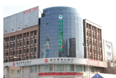 GreenTree Inn QinYang Middle HuaiFu Road Express Hotel , Jiaozuo
