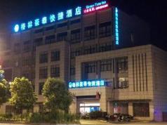 GreenTree Inn Yangzhou Jiangdu Development Zone Daqiao Town Express Hotel, Yangzhou