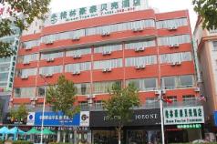 GreenTree Inn Yancheng Dongtai West Wanghai Road Shell Hotel, Yancheng