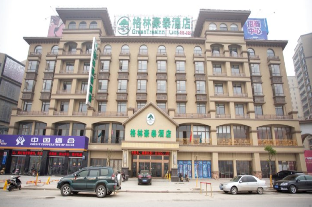 GreenTree Inn Huanggang Hong An Wal-Mart Plaza Business Hotel