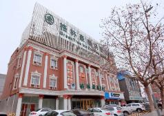 GreenTree Inn XuZhou KuangDa HuaiTa East Gate Express Hotel, Xuzhou