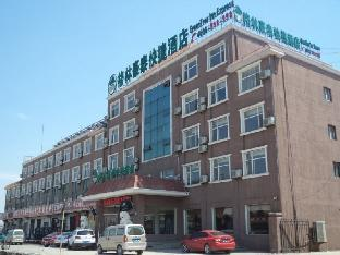 GreenTree Inn Cangzhou Huanghua Trade City Express Hotel