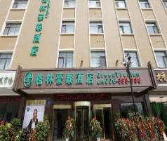 GreenTree Inn LanZhou YanBei Road United University Express Hotel, Lanzhou