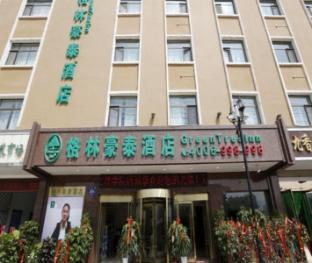 GreenTree Inn LanZhou YanBei Road United University Express Hotel