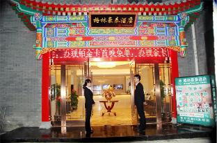 格林豪泰陕西省咸阳市咸阳湖北平街快捷酒店