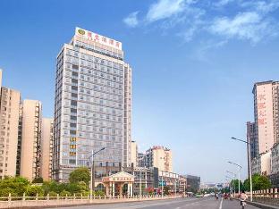 Vienna Hotel Xinyu Kaguang Branch
