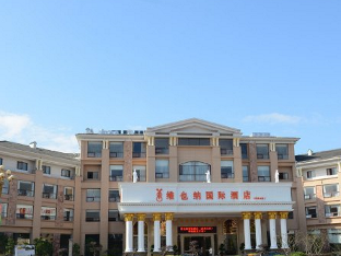 Vienna International Hotel Wuyi Mountain Branch