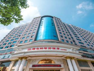 Vienna Classic Hotel Shaodong Jinlong Avenue Branch