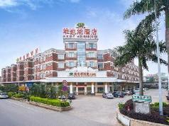 Vienna 3 Best Hotel Foshan CCTV Nanhai Movie Town, Foshan