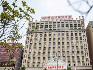 Vienna Classic Hotel Anhui Tongcheng Road Branch