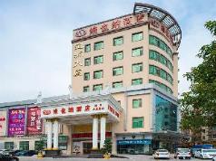 Vienna Hotel Shenzhen Longhua Bus Station, Shenzhen