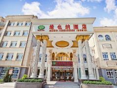 Vienna Hotel Tianjin Yangliuqing Branch, Tianjin