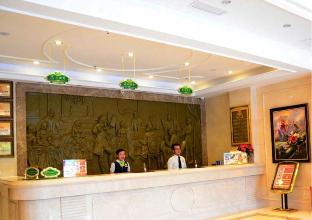 Vienna Hotel Liaocheng University branch